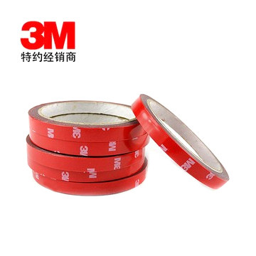 3M double-sided adhesive 3M double-sided tape US imports genuine 3M adhesive 1CM * 3M super strong double-sided adhesive 3 m