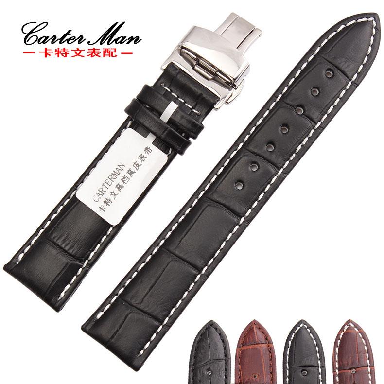 Часы Carter man 19 20 22mm
