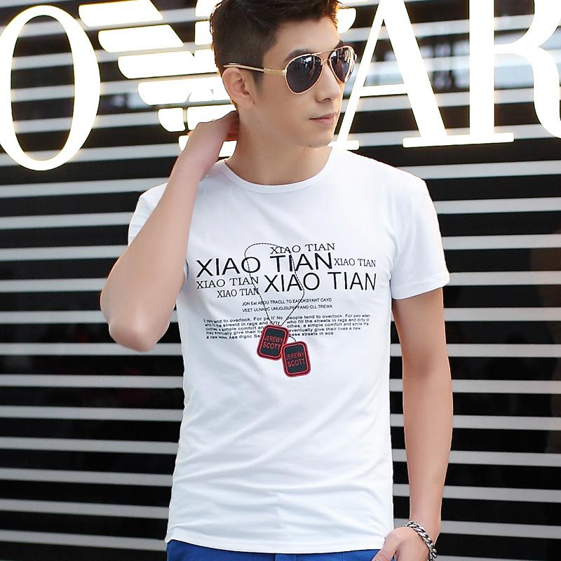 特貝凡西 短袖T恤男韓版修身男士印花半袖t恤男短袖潮夏裝男裝T恤