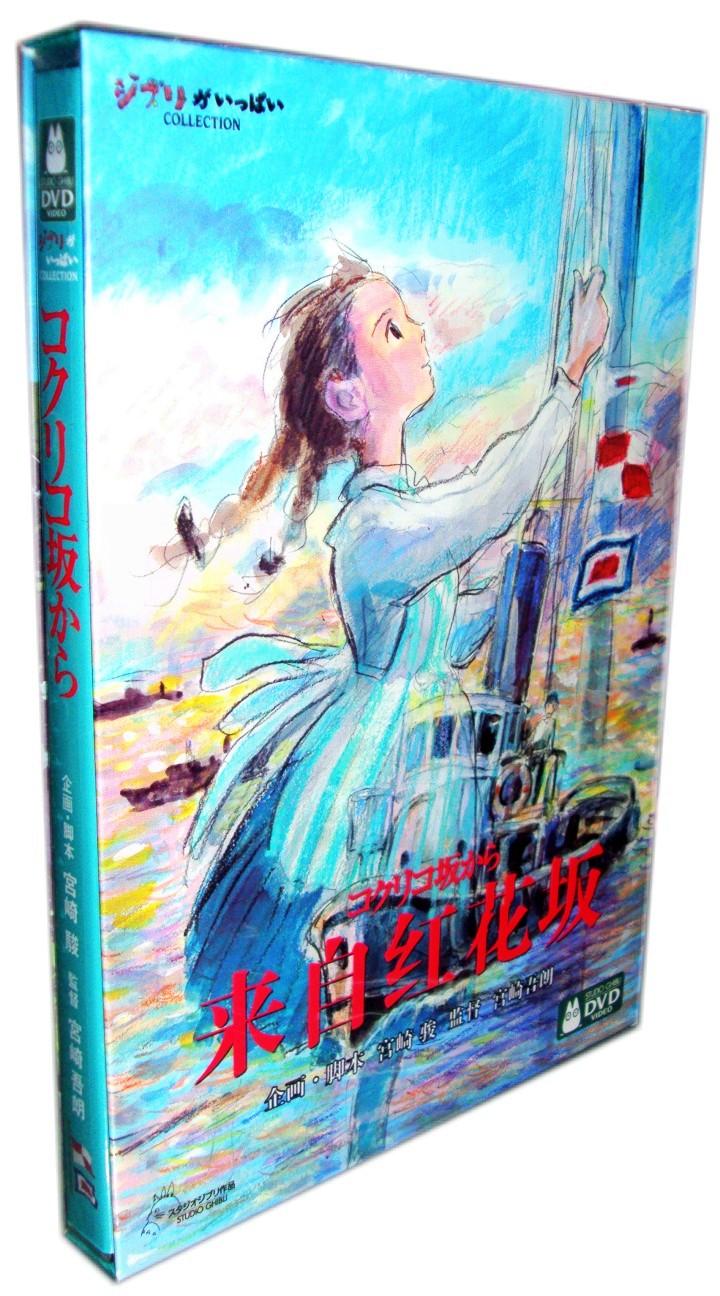 Мультфильм Хаяо Миядзаки произведения из оригинального подлинной красный запрет 1dvd HD Мультфильмы