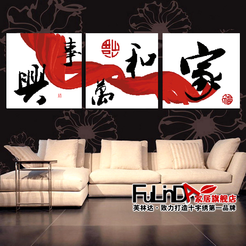 Вышитая картина Fu Linda Y012
