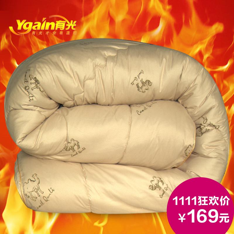 有光 火焰山冬季保暖加厚驼毛被,双11特价169元包邮
