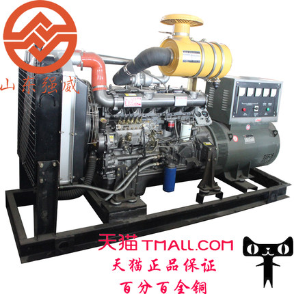 Weifang East China 100KW diesel generator set all-copper 100 kilowatts of diesel generator sets