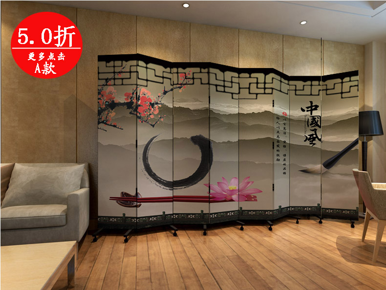 ширма Xiaoyingying home  SMPF8