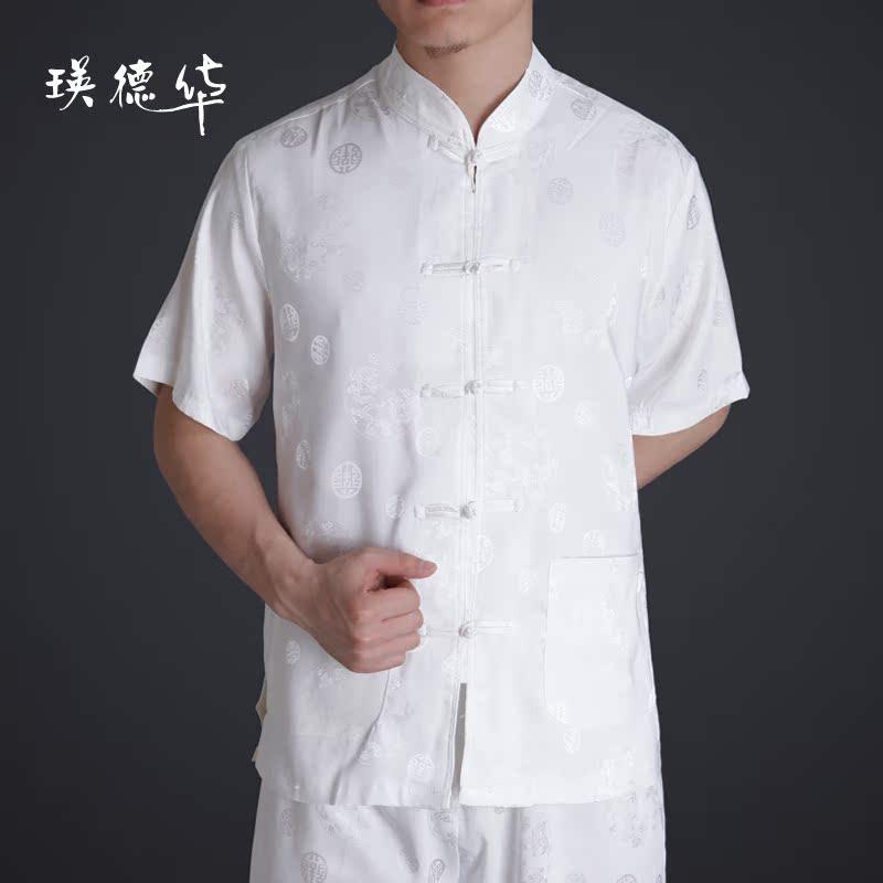 Национальный костюм Indewell TZ/202