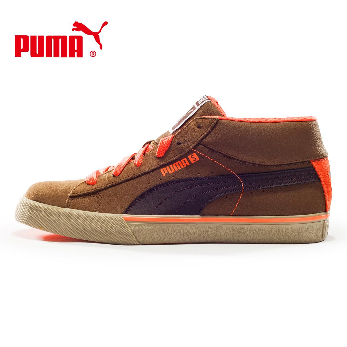 кроссовки Puma Mid City 353847