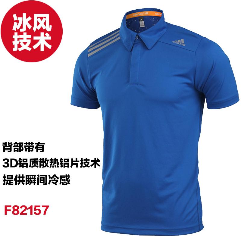 完美蓝F82157