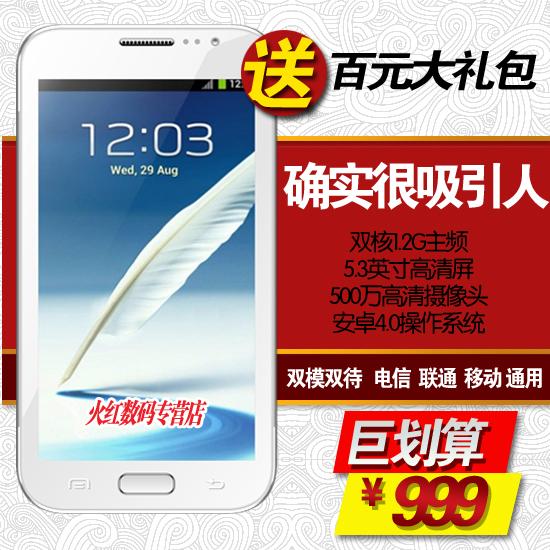Мобильный телефон Uniscope/SI us989 двойной режим двойной ожидания смарт телефон n719 Telecom версии 3G Android 4 Tianyi CDMA