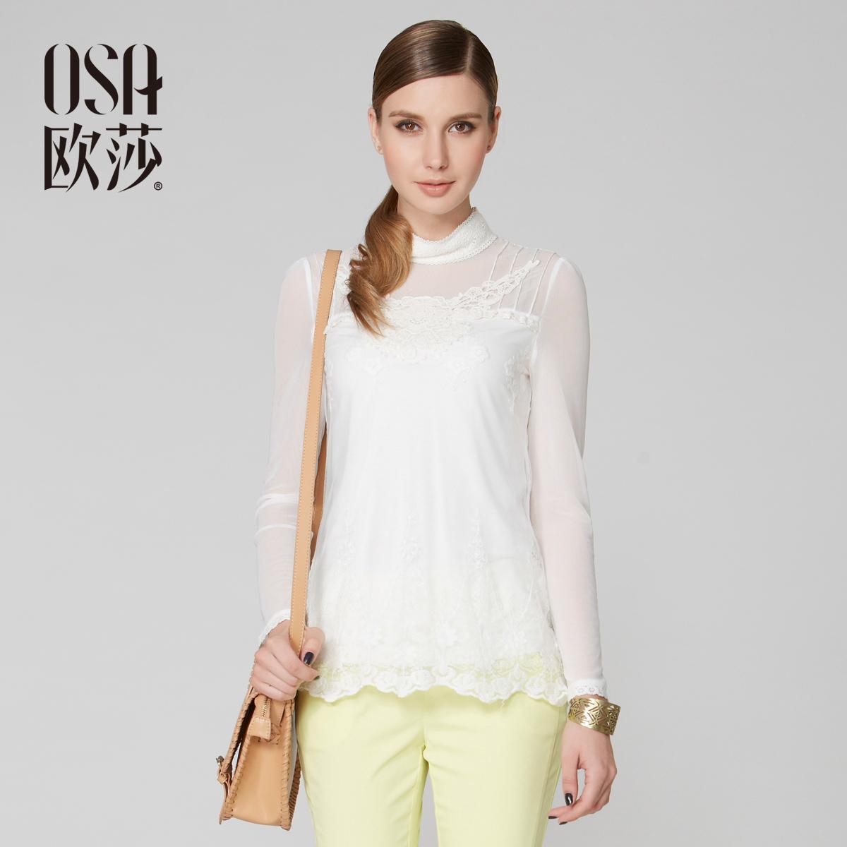 Блузка OSA sv33229 2013 V33229
