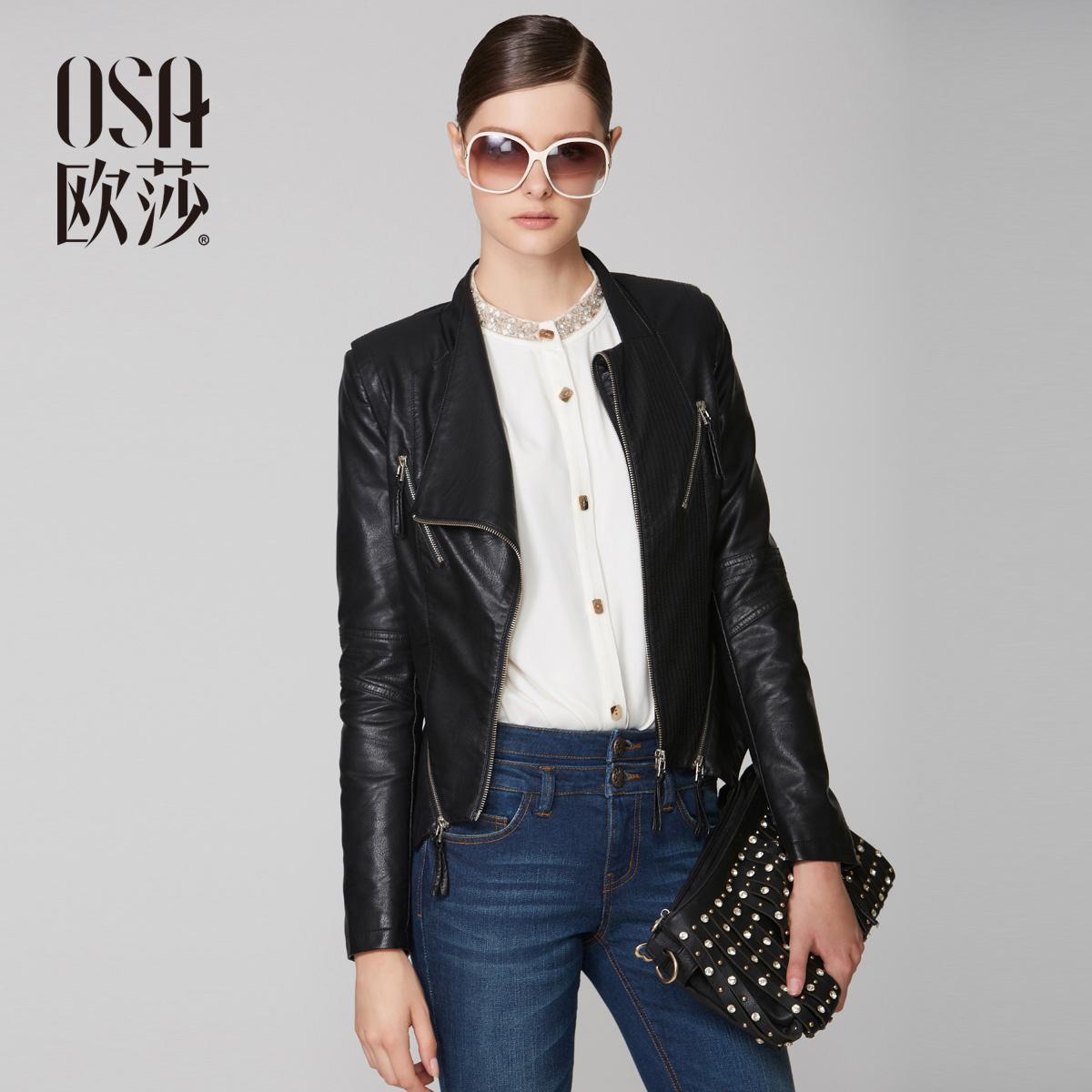 Кожаная куртка OSA sg35015 2013 G35015
