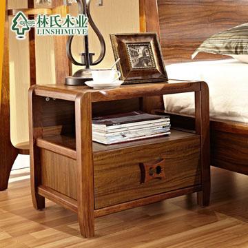 林氏木业 新中式乌金木色 储物柜简约实用实木 床头柜家具