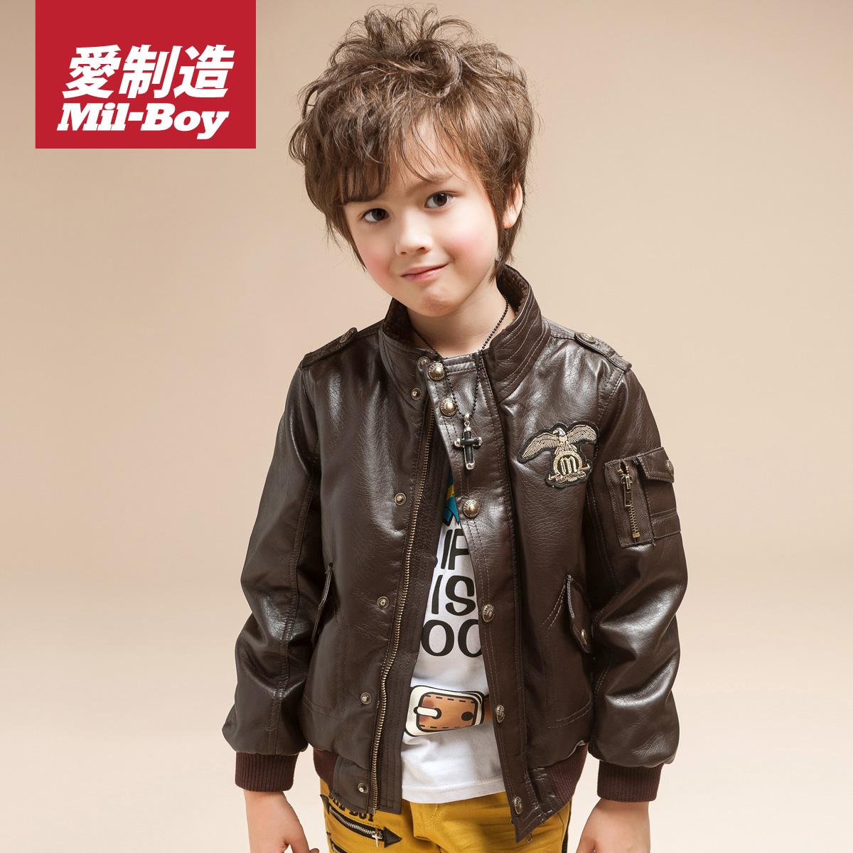 Купить Кожаную Куртку Мальчику 8 Лет