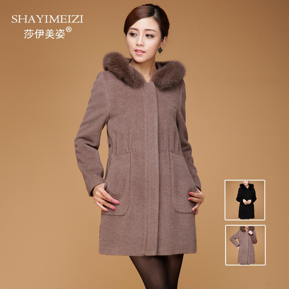 женское пальто ASHA Ibero/American attitude symz/819 Mm ASHA Ibero-American attitude