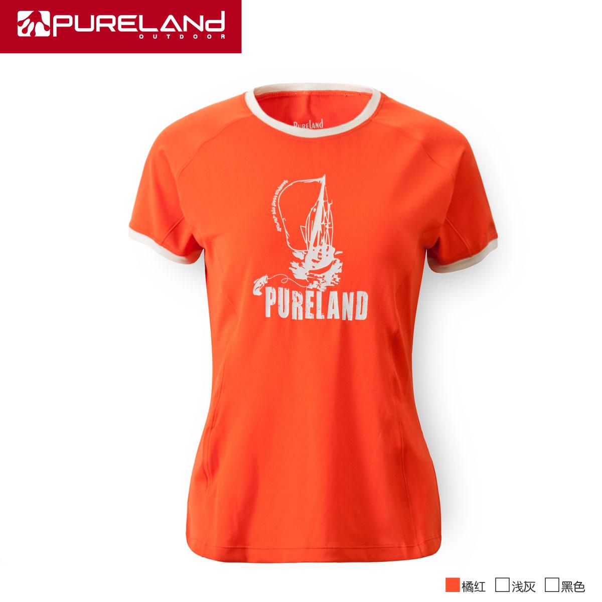 Быстросохнущая футболка Pureland g01296 Pureland / Pureland