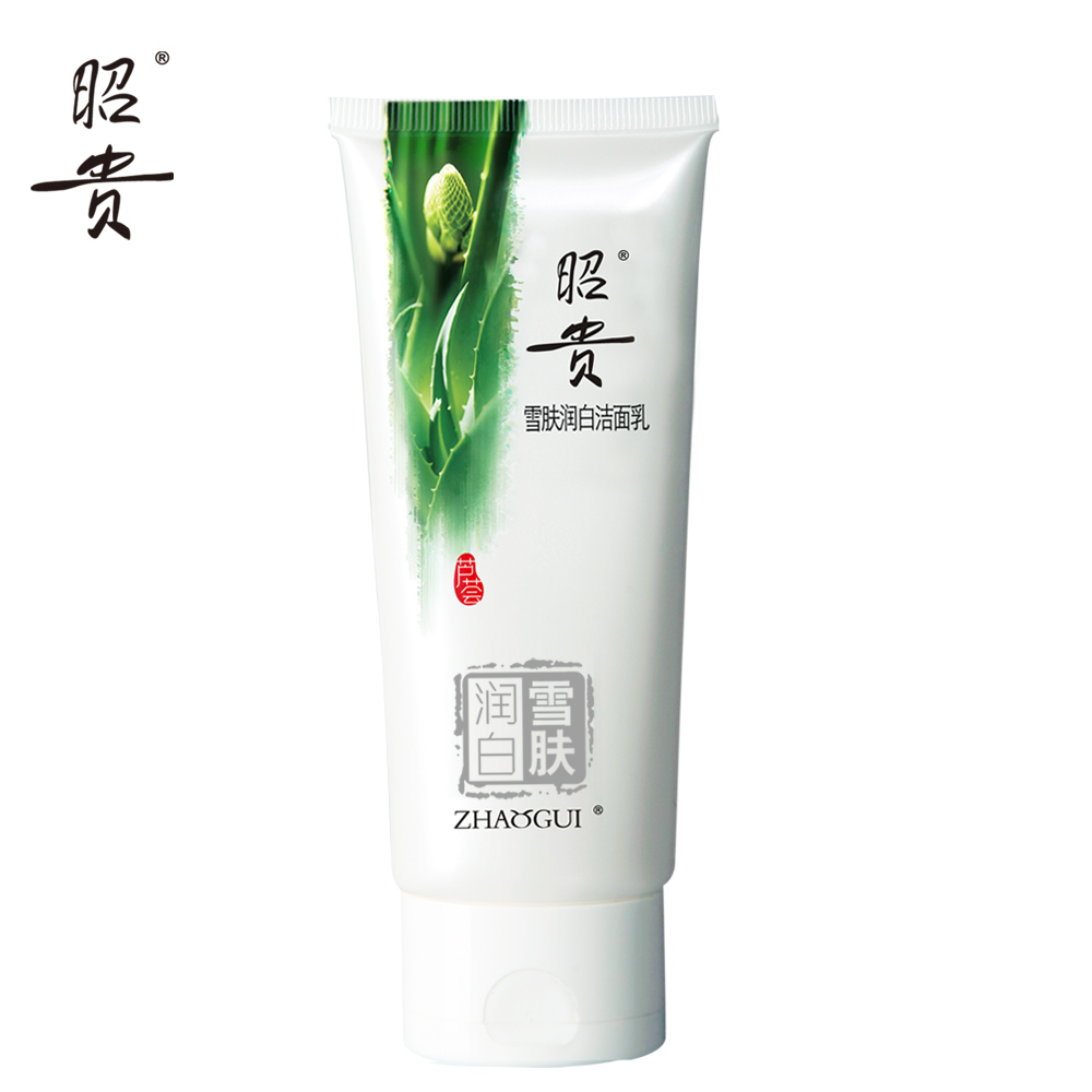 Zhaogui  100g