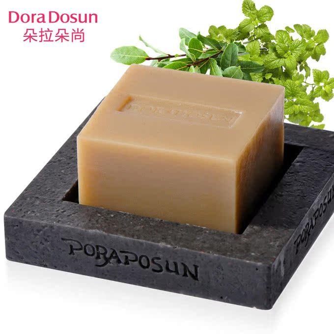 Dora Dosun