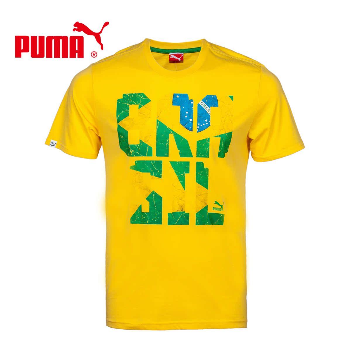 PUMA 彪马  男 运动T恤 运动短袖 短袖T恤 566867 2014夏季