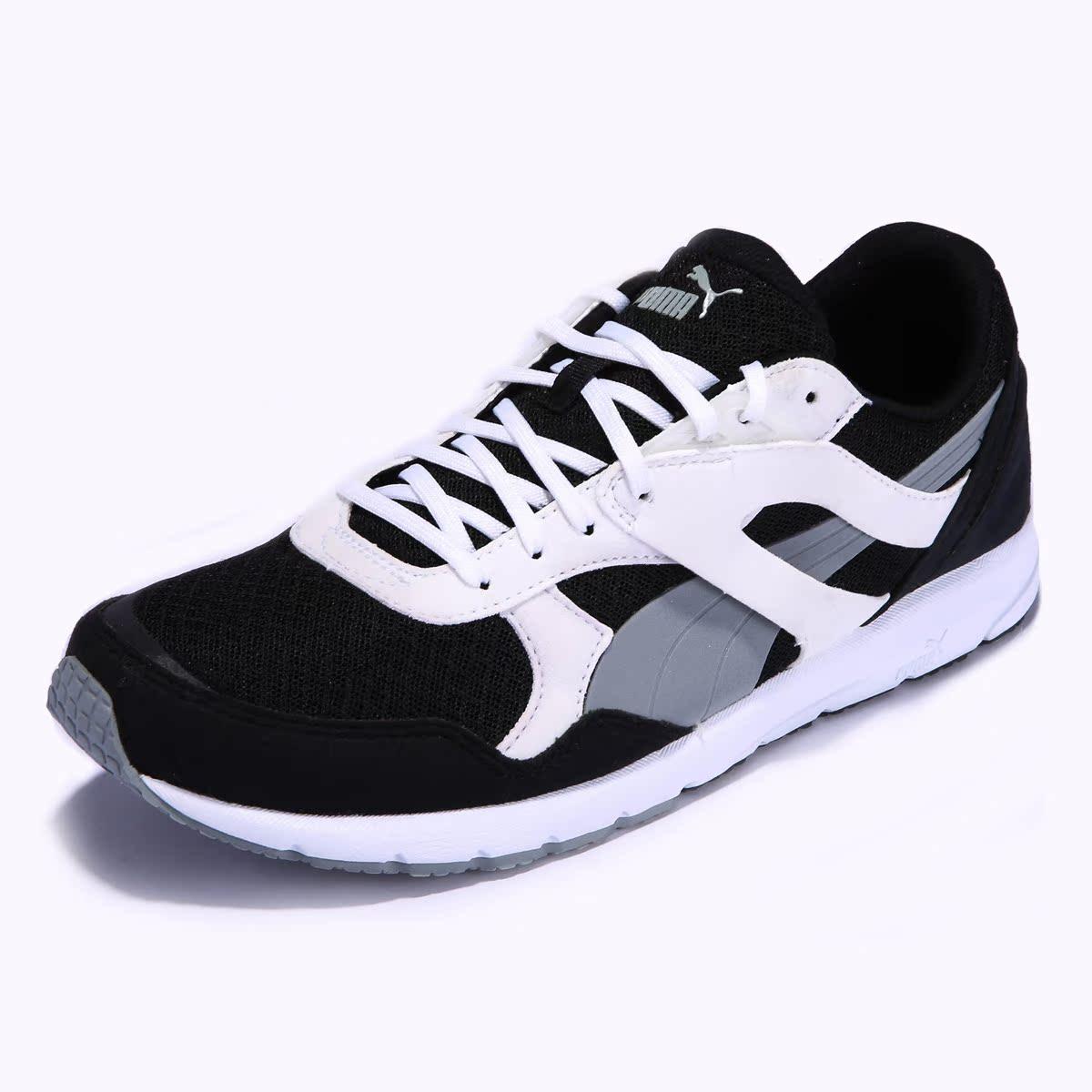 PUMA 彪马 中性 板鞋 休闲鞋 潮鞋 运动鞋 354999