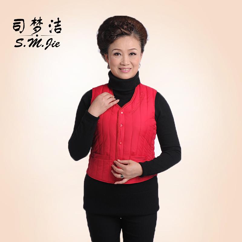 Одежда для дам Secretary Mendale Vest Secretary Mendale