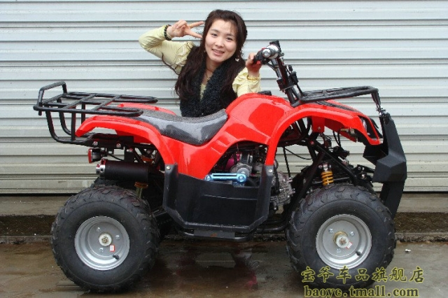 Мотоцикл Bao Lord  ATV 125cc