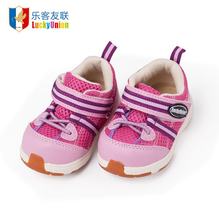 Детские ботинки с нескользящей подошвой Luckyunion l3s2037 2013 2037