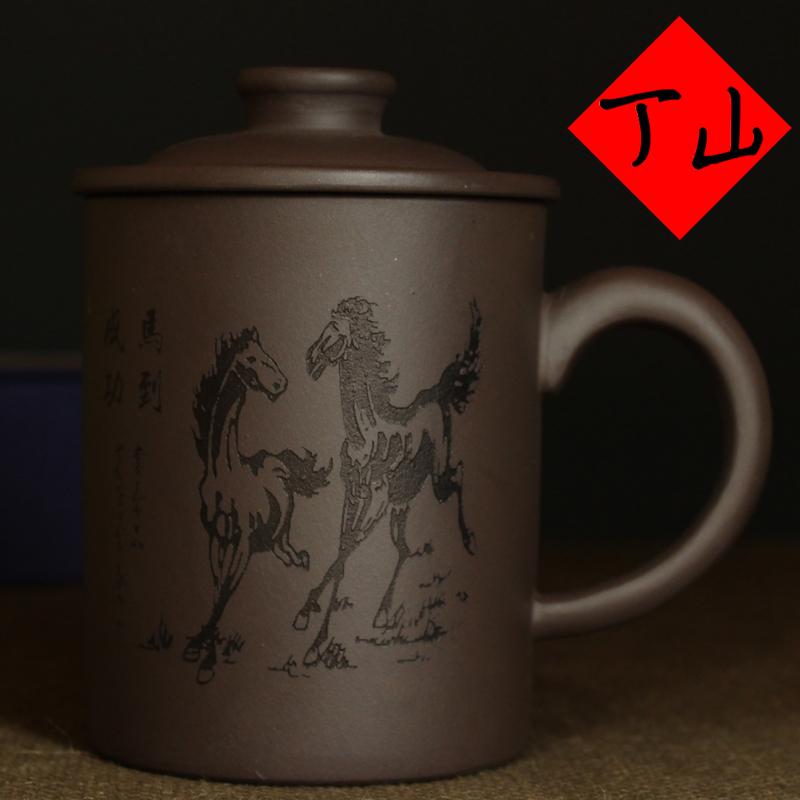 【丁山】紫砂杯 宜兴正品紫砂壶 全手工茶具