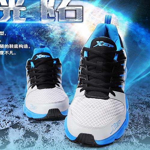 特步男鞋运动鞋男2014正品夏季网面透气迷彩网鞋经典反光跑步鞋子