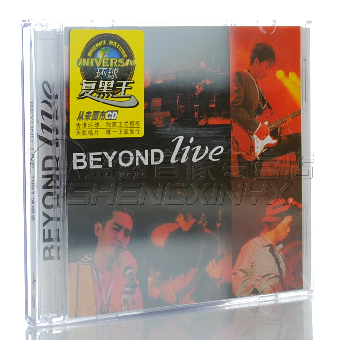 Музыка CD, DVD   Beyond Live 1991 2CD