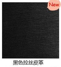 Цвет: Черный щеткой