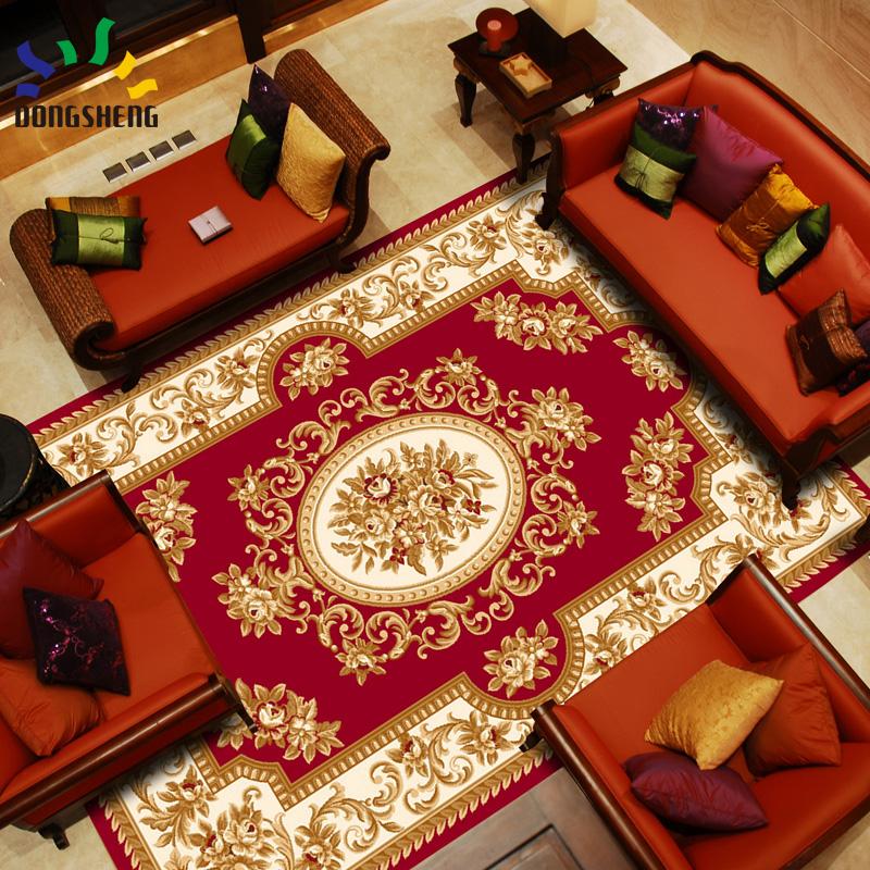 东升地毯 高档美佳剪花地毯
