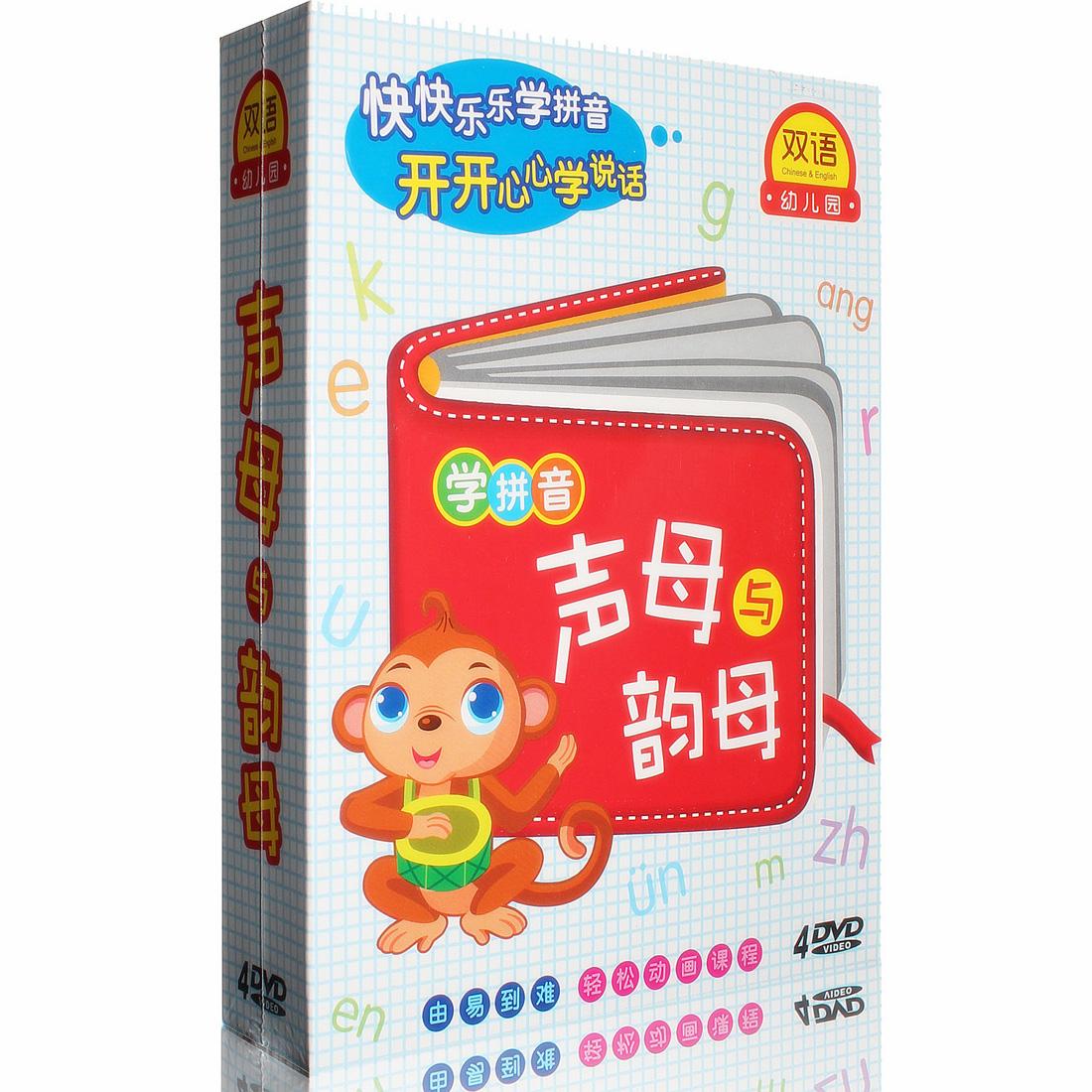 Развивающее видео для детей Подлинное DVD CD Baby узнать китайский pinyin раннего детства DVD VCD CD преподавания учебники согласных гласных