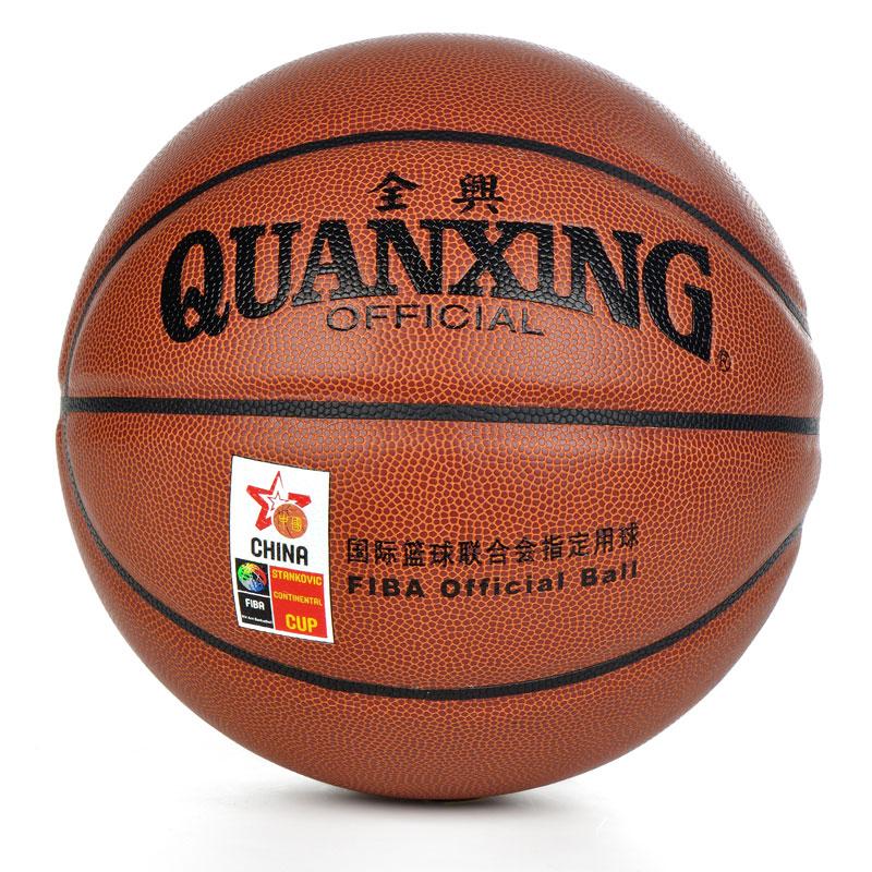 Баскетбольный мяч Quanxing 717 PU Quanxing