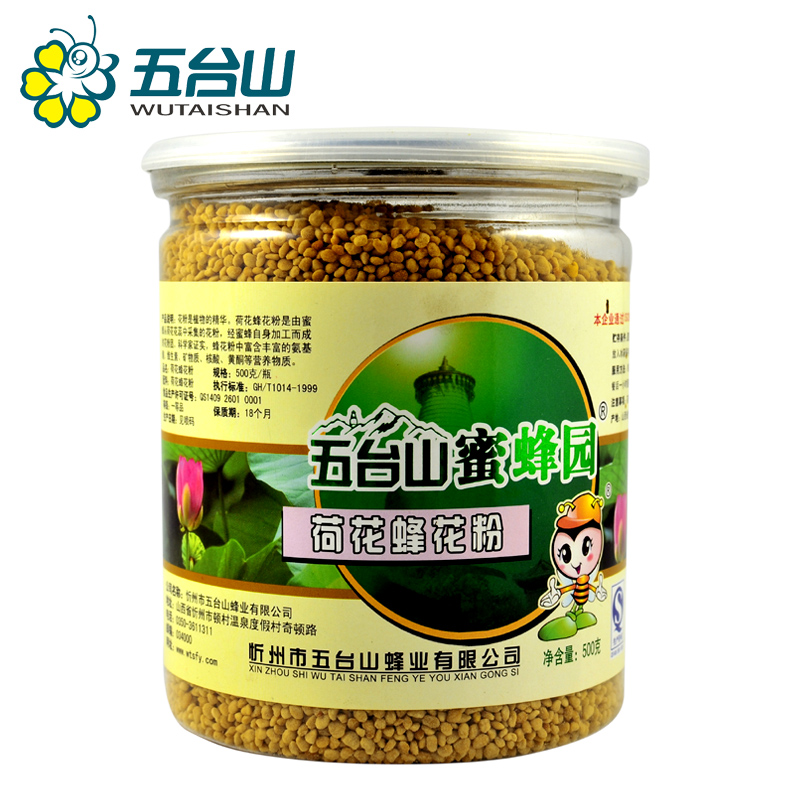 Wutai Mountain  500g