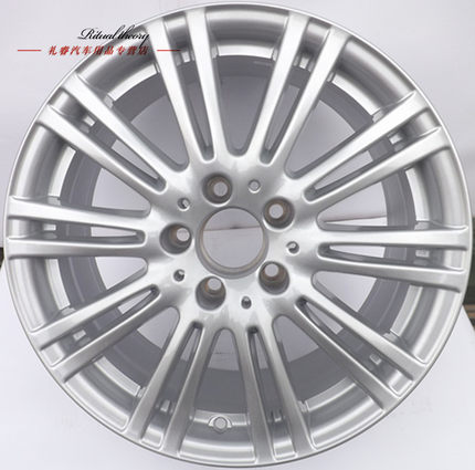 Buy 17 inch wheels mercedes benz e class e260 e200 for Mercedes benz mag wheels