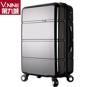 Vnine第九城 拉桿箱萬向輪登機箱包行李箱女男旅行箱子20 24 28寸