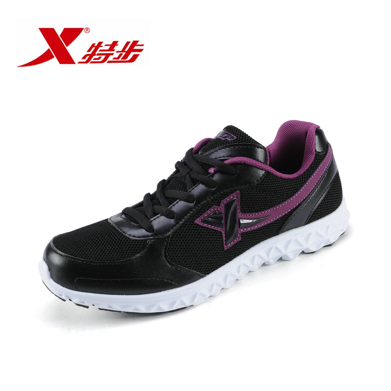【特步官方】正品女鞋2014春季新品时尚休闲运动鞋透气防滑跑步鞋