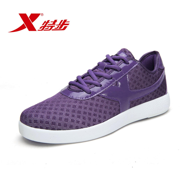 【特步官方】专柜同步正品男板鞋耐磨防滑滑板鞋潮男必备运动鞋子