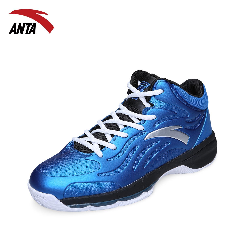 2014春海报新款正品运动鞋安踏男鞋高帮弹力胶篮球鞋|ANTA16