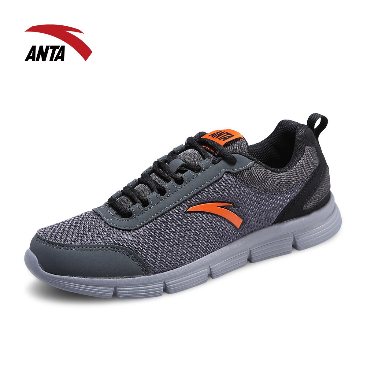 安踏跑步鞋 男鞋 正品2014秋季新款休闲鞋跑鞋 男运动鞋|91435541