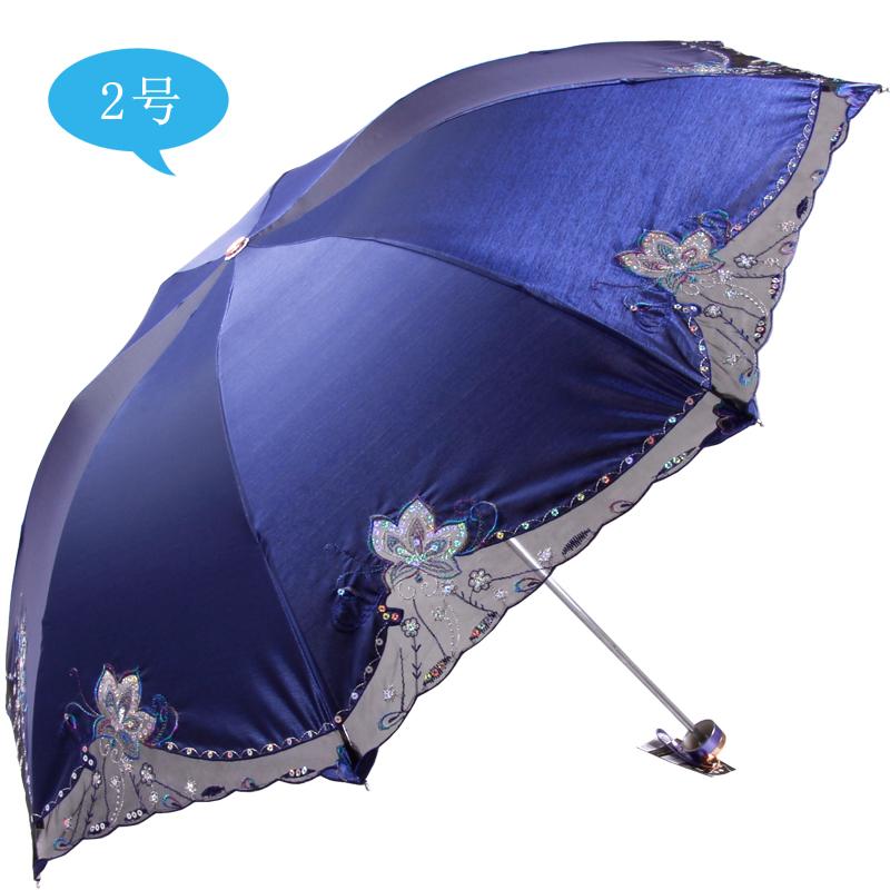 Цвет: 14 п.2 сине фиолетовый