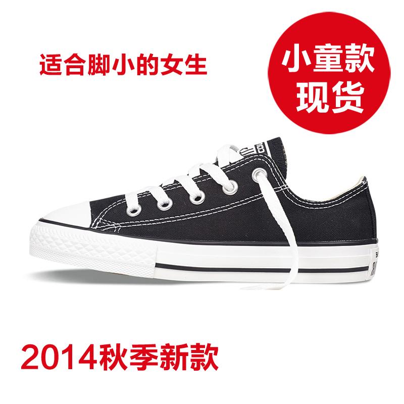 匡威CONVERSE正品经典常青款男鞋女鞋黑低帮帆布鞋101001 102329