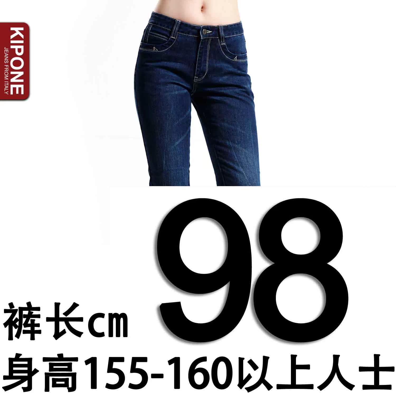 Цвет: Голубые брюки Лонг-99