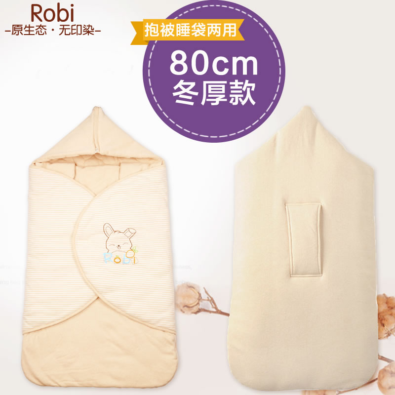 Цвет: Мешок спальный мешок был теплым зимой 80 пунктом 2 см