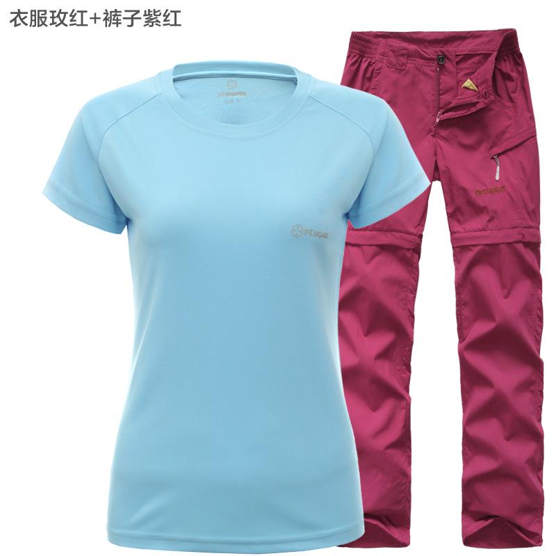 Цвет: Одежда синий + штаны фиолетовые