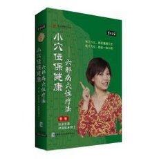 【正版带发票】小穴位保健康:六邪病穴位疗法(4VCD) 李智...