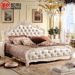 和购家具,欧式床