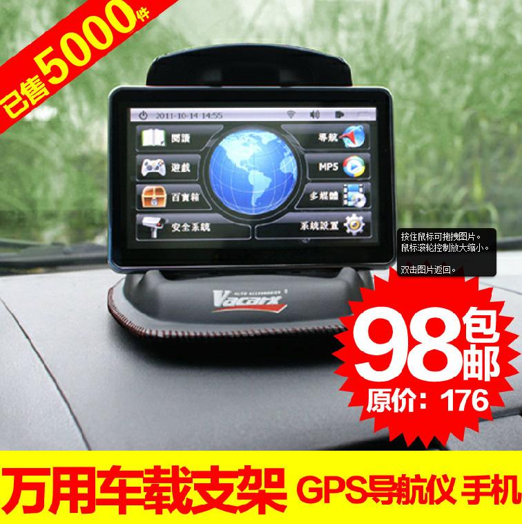 Wicca bölümü otomotiv gps aparatı universal araç içi telefon