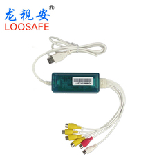 Карта программной компрессии Loosafe USB USB