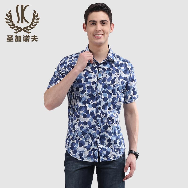 Рубашка мужская Sk (shengjianuofu) wgj21803 Sk