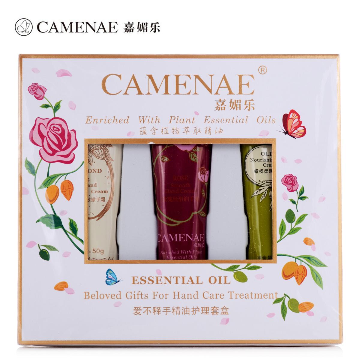CAMENAE/�����ֻ���˪ �������ֲ����ͻ�����װ ��Ʒר������ʪ